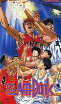 Slam Dunk -01- Sakuragi vs Oda
