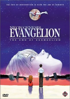 Evangelion: The end of Evangelion