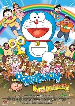 Doraemon -18- Doraemon i la fàbrica de joguines