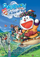 Doraemon -24- Doraemon i els déus del vent