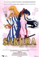 Sakura Wars - La pel·lícula