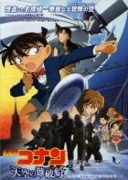 Detectiu Conan -14- El vaixell perdut en el cel