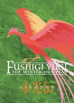 Fushigi Yuugi - Ova 3 Eikoden