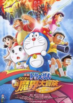 Doraemon -27- Doraemon i els set mags