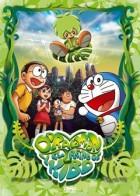 Doraemon -28- Doraemon i el regne d'en Kibo