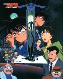 Detectiu Conan -02- La catorzena víctima