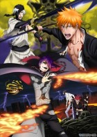 Bleach: Hell chapter