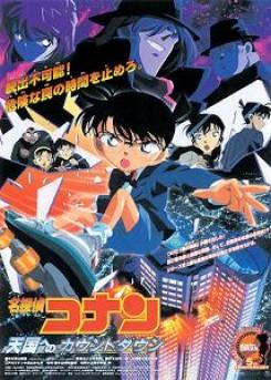 Detectiu Conan -05- Compte enrera cap al cel