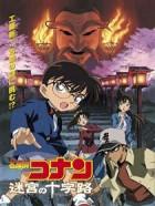Detectiu Conan -07- Cruïlla a l'antiga capital
