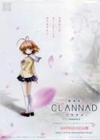 Clannad - La Pel·lícula