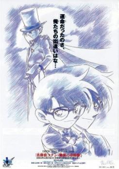 Detectiu Conan -08- El mag del cel platejat