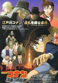 Detectiu Conan -13- El corb perseguidor