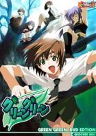 Green Green OVA