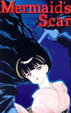 Mermaid's Scar