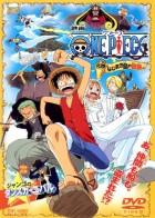 One Piece - L'aventura a l'illa del rellotge