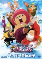 One Piece - Episodi de'n Chopper