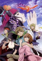 Tsubasa Chronicle - La pel·lícula - La princesa del regne engabiat