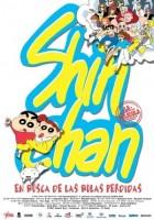 Shin-chan -05- A la recerca de les boles perdudes