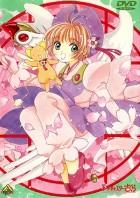 Sakura, la caçadora de cartes - La pel·lícula