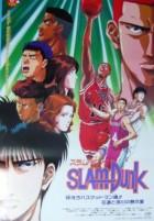 Slam Dunk -04- L'ardent estiu d'en Hanamichi i en Rukawa