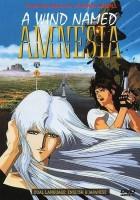 El vent d'amnèsia