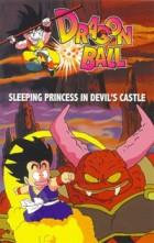 Bola de drac 2: La bella dorment al castell del mal