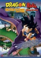 Bola de drac 4: El camí per ser el més fort