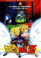 Bola de drac Z 11: El combat definitiu