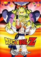 Bola de drac Z 12: Fusió