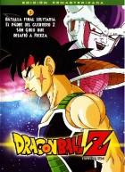 Bola de drac Z 14: El pare d'en Son Goku