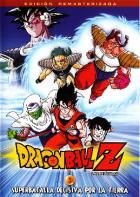 Bola de drac Z 03: La superbatalla al món