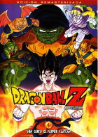 Bola de drac Z 04: El superguerrer Son Goku