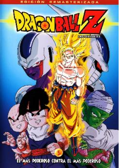 Bola de drac Z 05: Els rivals més forts