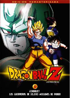 Bola de drac Z 06: Lluita entre guerrers de força il·limitada