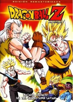 Bola de drac Z 07: La superbatalla dels tres  superguerrers