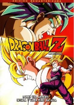 Bola de drac Z 08: La batalla ardent