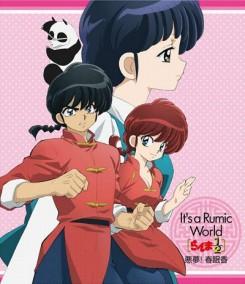 Ranma ½ - OVA 13- Malson! L'encens del somni de primavera